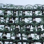 House of Glockenspiel, Carillon, Bremen, Germany