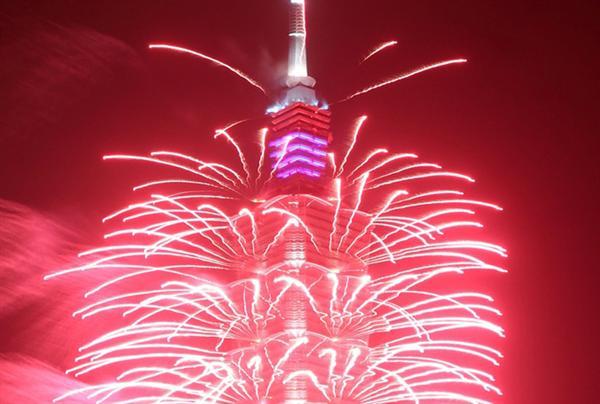Fireworks in Taipei, Taiwan