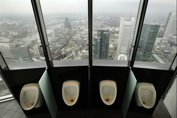 The view from toilet at Germany's Commerzbank