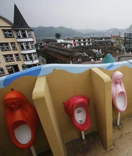 Public toilet in Chongqing