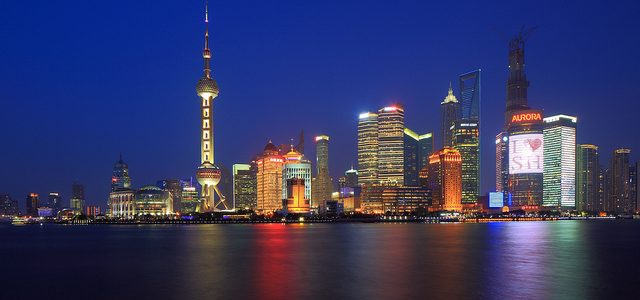 Discover the Bund's most popular attractions with Radisson Blu Shanghai New World's helpful guide to Waitan.