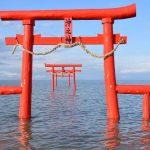 Floating Torii Gate of Oouo Shrine, Saga