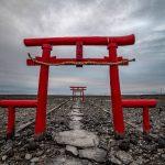 Oouo Shrine Torii Gate during low tide, Saga Prefecture